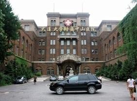 大连铁路医院